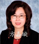 Peggy Fong Chen of the PFC Group, Real Estate Agent in Arcadia, CA