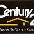 Century 21 Woods to Realty, Real estate agent in Hayward