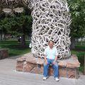 Ming <em>Liu</em>, Real estate agent in Fontana