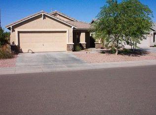 4928 W Lynne Ln , Laveen AZ